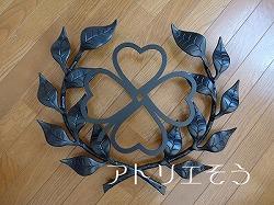 アトリエそうオリジナルデザインのアルミ製妻飾りです。おしゃれで人気のロートアイアン風アルミ製オリジナル妻飾りFタイプにクローバーのモチーフを加えた妻飾りの写真