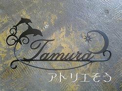 ロートアイアン風錆に強いステンレス製のイルカ2頭+月+星表札
