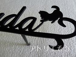 ロートアイアン風錆に強いステンレス製の親子の猫+葉っぱ表札