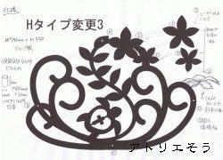ハワイのイメージで、ホヌ・葉・波・プルメリアの花を素敵に組み合わせてデザインしたおしゃれで人気のロートアイアン風アルミ製オーダー妻飾りの写真