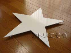 アトリエそうのオーダーメイドデザイン制作の妻飾りです。星をデザインしたおしゃれで人気のロートアイアン風アルミ製オーダー妻飾りの写真