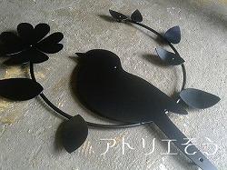 小鳥+クローバー+葉妻飾り。ステンレス製妻飾り