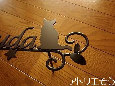 猫と星の表札。ステンレス製表札。