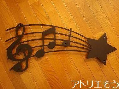 五線譜+ト音記号+星+音符妻飾り 。アルミ製妻飾り。