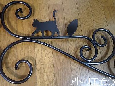 猫2匹+唐草妻飾り 。ステンレス製妻飾り。