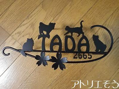 猫と犬と桜の表札 。ステンレス製表札。