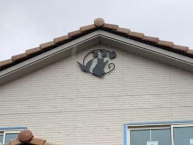 猫2匹と唐草妻飾り すずらん+猫妻飾り設置写真