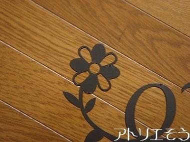 うさぎ+お花表札 。錆に強いステンレス製表札。