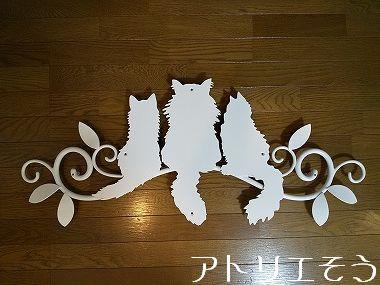 563:チンチラ猫3匹妻飾り 。錆に強いアルミ製妻飾り。