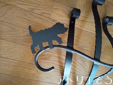 87:オリジナルアルミ製妻飾りHタイプ+犬