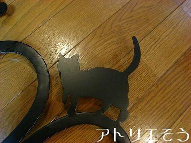 10:オリジナルアルミ製妻飾りAタイプ+豚+猫妻飾り 。アルミ製妻飾り。