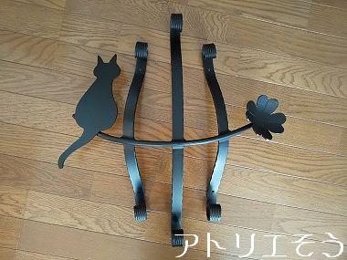 猫とクローバー妻飾り2 。錆に強いアルミ製妻飾り。