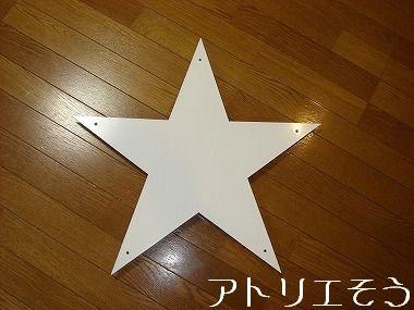 3:星型妻飾り 。錆に強いアルミ製妻飾り