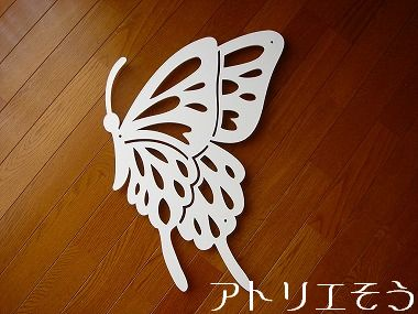 10:蝶の妻飾り アルミ製妻飾り