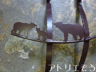 28:熊3匹妻飾り 。錆に強いアルミ製妻飾り。