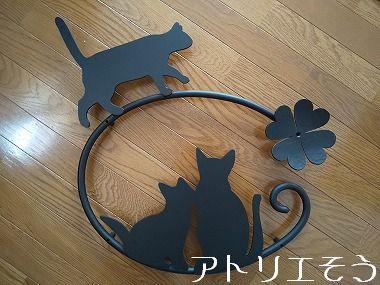 86:猫3匹+クローバー妻飾り アルミ製妻飾り