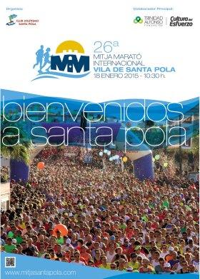 cartel-mitja-santapola-2015-grande