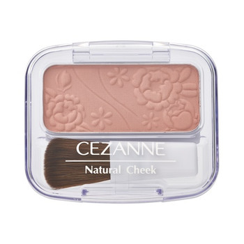 Cezanne Fall 2020 Makeup Collection
