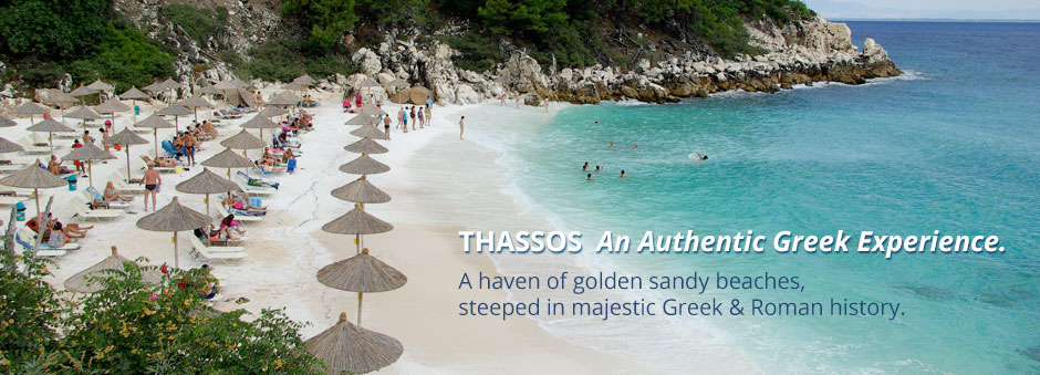 2017 AtoZ Guide to Thassos