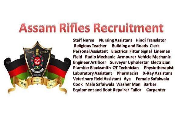 Assam Rifles Recruitment 2019