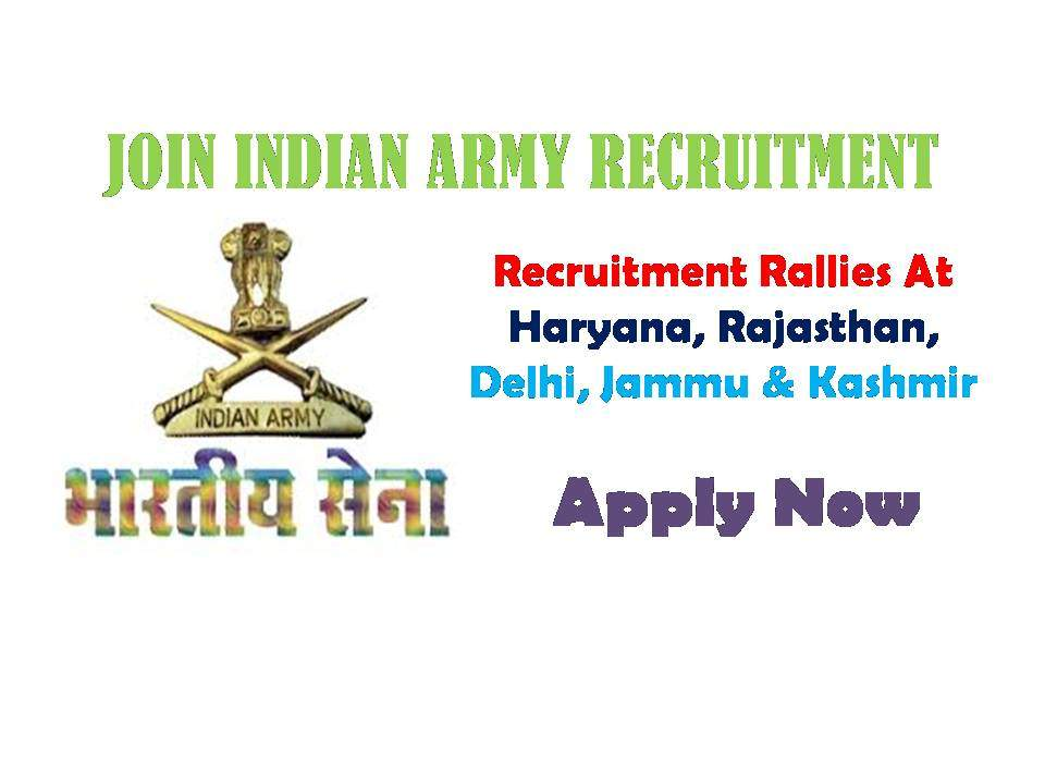 Join Indian Army Rally 2019
