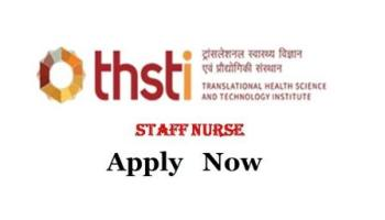THSTI Faridabad Recruitment 2021