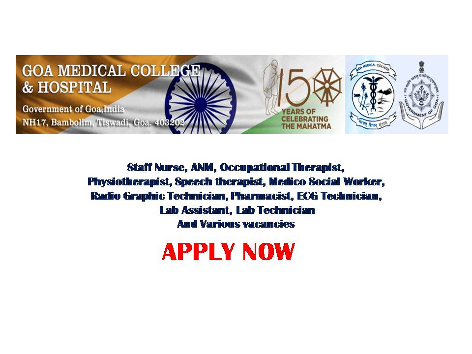 Goa Medical College Jobs