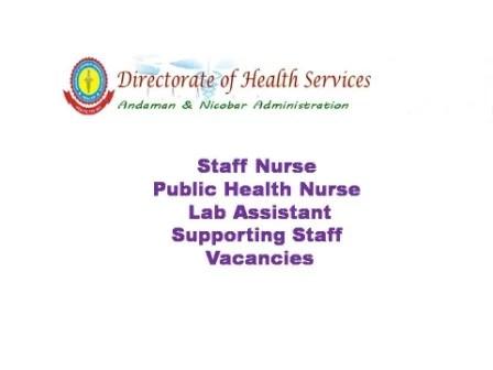 DHS Nicobar Recruitment