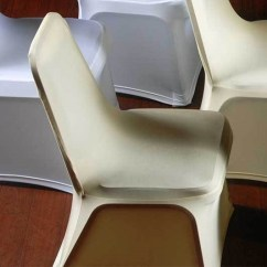 Ivory Chair Covers Spandex Pool Floating Chairs A To Z Party Rental Cover