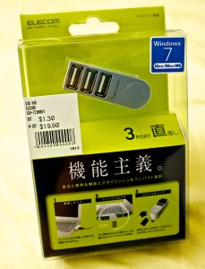 01_Elecom_USB_packaging