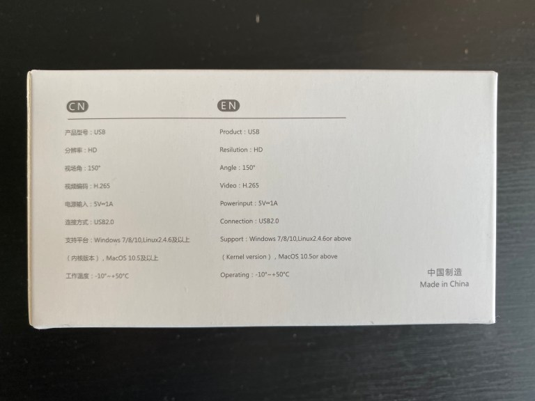The webcam specifications on the box