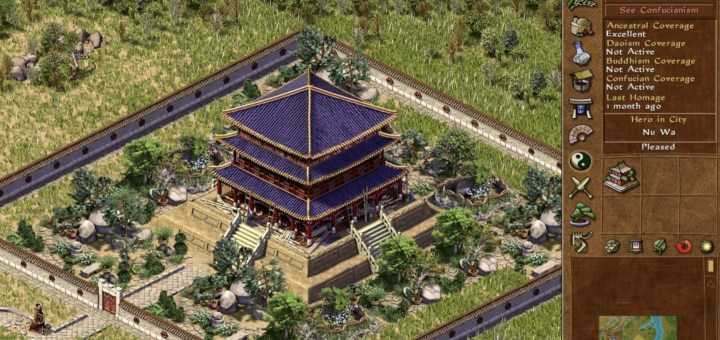 emperor game screenshot black screen issue fixed