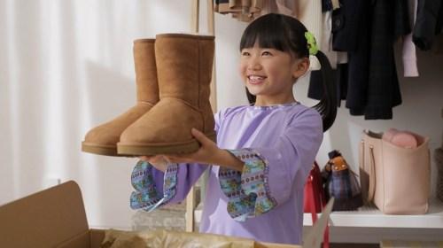 コンテンツイメージ「ロコンドから靴が届いた!」