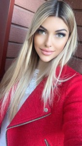 single Ukrainian lady from city Kiev Ukraine