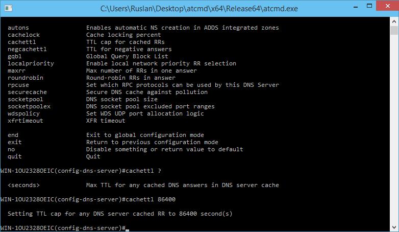 Ограничение максимального TTL у записи в кэше DNS-сервера