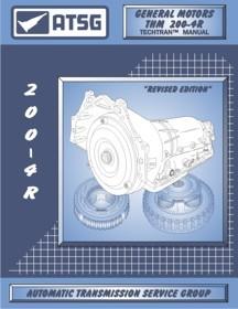 hight resolution of atsg 200 4r2004r parts diagram 6