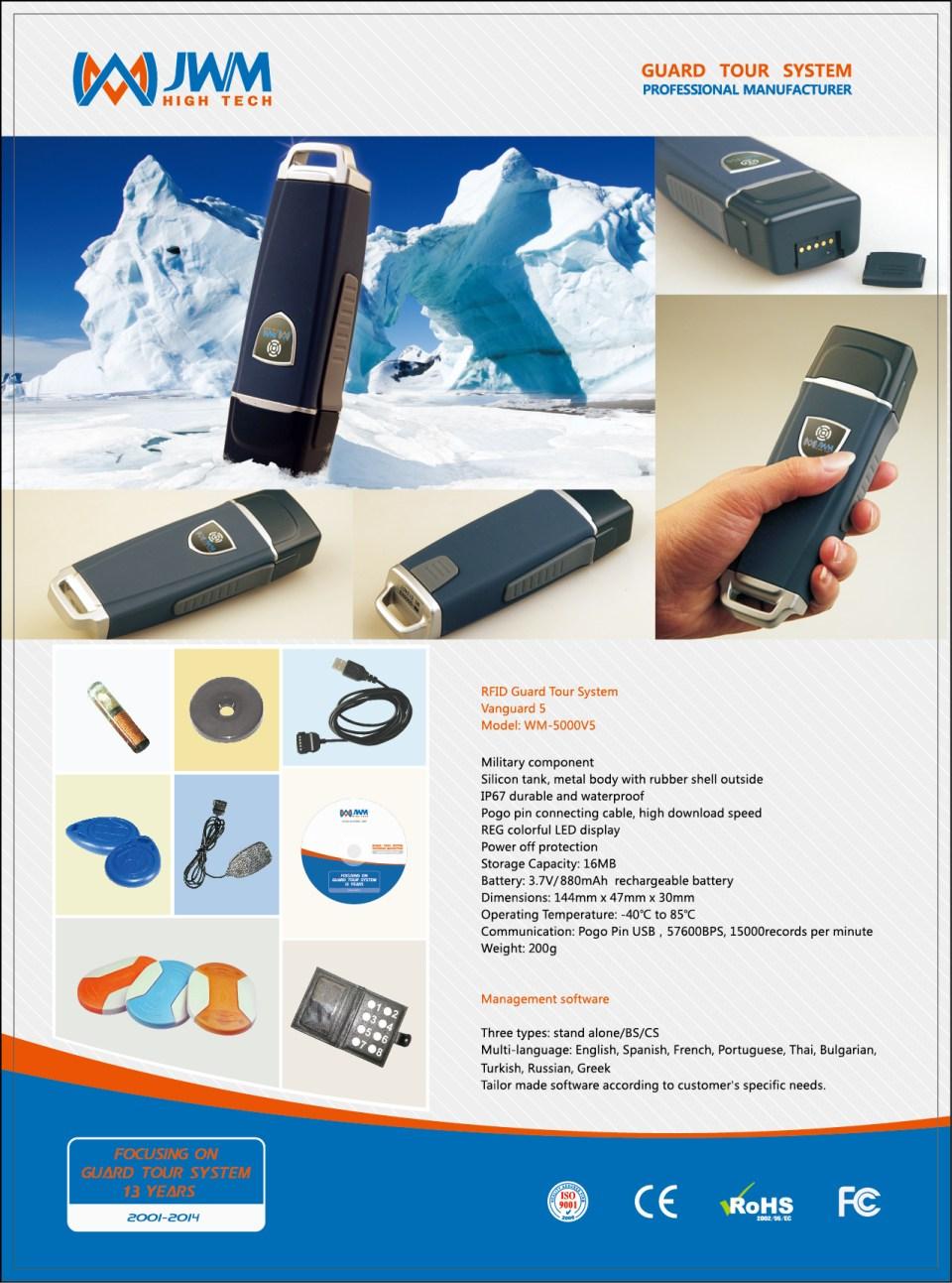 Guard Tour System wm-5000v5