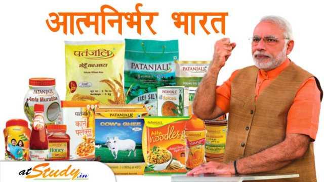swadeshi products list