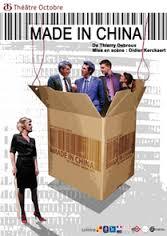 image affichemadeinchina