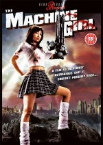 The Machine Gun girl (2008)