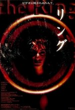 Ring (1998) Theatrical Poster