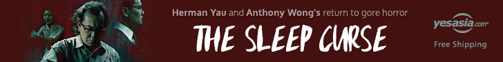 The Sleep Curse - YesAsia.com