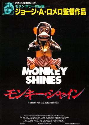 Monkey Shines: An Experiment in Fear (1988)