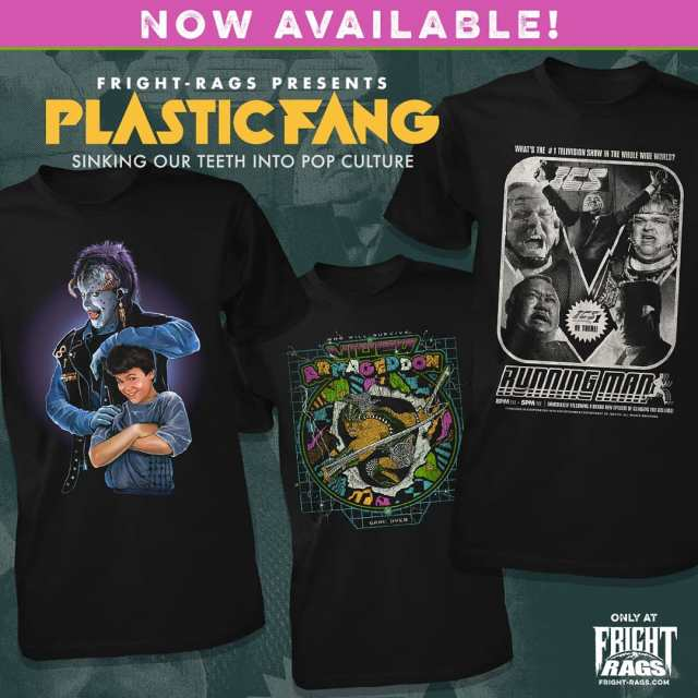 Run for Your Life! Fright-Rags Presents PLASTIC FANG