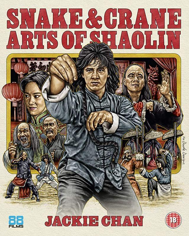 Snake & Crane Arts of Shaolin (1980)