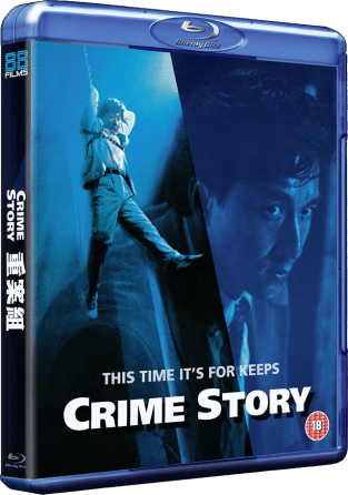 Jackie Chan's CRIME STORY Available 28th October on Blu-ray from 88 Films