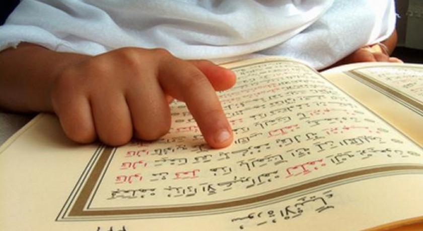 Musik vs al-Qur`an