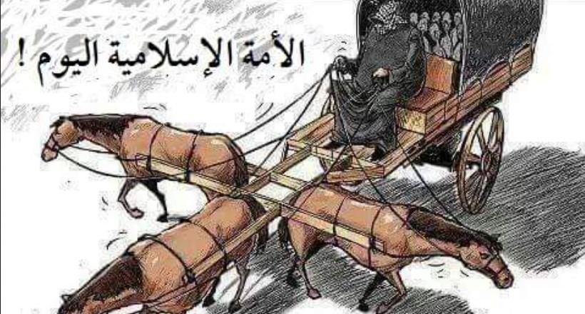 Abu Barzah Terpaksa Bersumpah