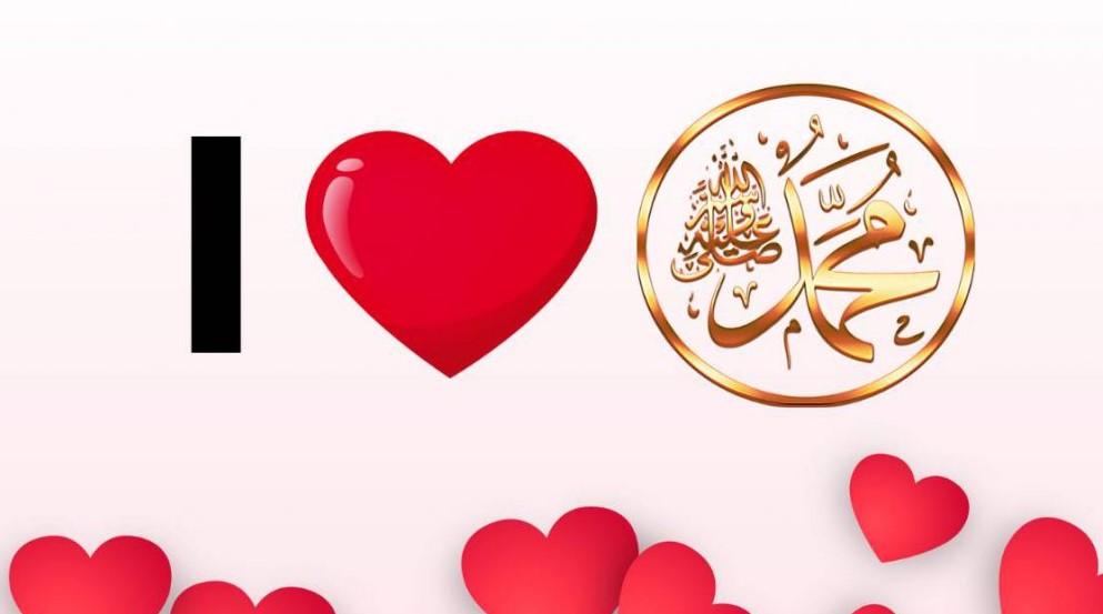 Batas Minimal dan Maksimal Cinta Nabi ﷺ