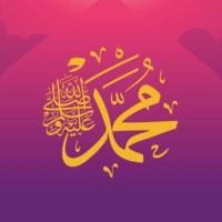 Sejarah Maulid Nabi Muhammad ﷺ